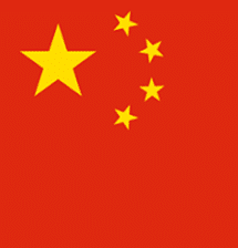 China | CN Flag | Trademark