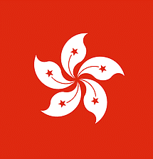 Hong Kong Trademark registration
